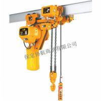 HHBB03-02超低式3吨3米 环链电动葫芦 低净空 极限尺寸小 宝雕