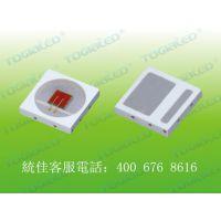 EMC3030灯珠|3030LED灯珠|EMC3030彩光|大功率3030灯珠|陶瓷3030灯珠