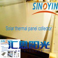 汇思阳光太阳能空调用平板太阳能集热器,蛇形换热板芯