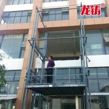 厂家定做导轨链条式液压升降平台 5吨升降货梯 壁挂式电动液压升降机