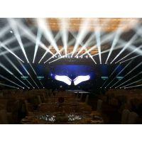 广州晚会搭建公司提供年会舞台LED大屏幕搭建大型晚会灯光设计音响出租