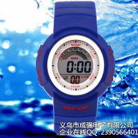限时供应情侣手表 防水表 石英表 批发各种很好看的表 手表工厂