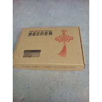 供应杭州纸箱厂供应余杭区、径山镇、中泰乡、百丈镇淘宝纸箱纸盒。