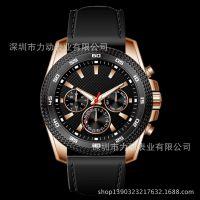 钟表厂家供应石英手表男款 高档钟表礼品 原装进口石英手表 怀表