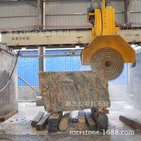 花岗岩采石场石矿对外招商合作经营开采可租赁或转让