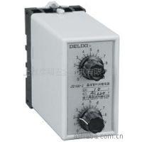 供应JS14系列晶体管时间继电器(图)