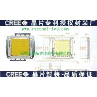 科锐CREE芯片集成大功率LED白光 100-200W