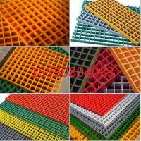 安平顺博钢格板 常年供应玻璃钢格栅 过道沟盖板 树池盖板格栅板