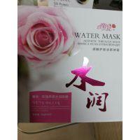 正品玫瑰传说蚕丝蛋白超强保湿补水 玫瑰养颜 水润肌肤面膜贴