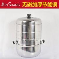 厂家直销 节能蒸锅 钢盖多用四层复底原味高效节能蒸锅 特厚30cm
