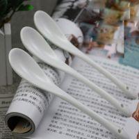批发16.5cm ZAKKA风小白勺 陶瓷勺子 高白咖啡勺 咖啡陶瓷勺餐具