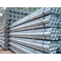 供应镀锌管,焊管,电线管,消防管,家具管【保证质量】