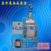 电加热反应釜 热水加热反应釜 外(内)盘管加热反应釜 蒸汽反应釜