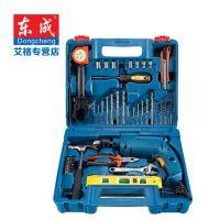 东成Z1J-FF02-13套装组合工具手电钻