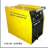 LGK-100逆变等离子切割机,IGBT等离子电源切割机厂家直销