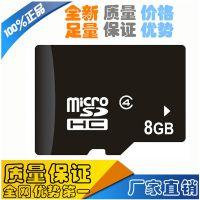 足量足兆TF卡 智能手机内存卡 迷你音响内存卡  复读机内存卡