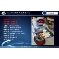供应昆山穿山甲餐饮机器人2015热销手动遥控服务员机器人(送餐机器人PIR-SX)