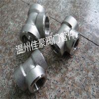 供应优质304/316不绣钢承插焊三通管接 焊接式液压三通高压管件
