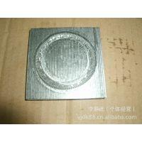 深圳市宝安区零件切削加工/CNC加工中心.北京精雕机加工