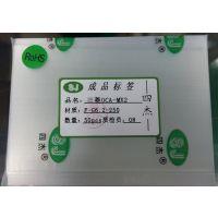魅族MX2-三菱OCA光学胶-SJ