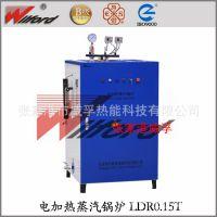 张家港威孚-豆浆机配套用小型电加热锅炉 电蒸汽发生器