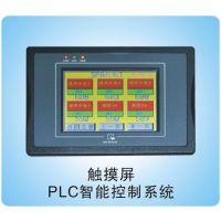 人机界面、触摸屏、HMI、组态软件