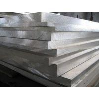 专供国产/进口1A03铝合金 铝板 铝排 铝管 铝卷 铝棒