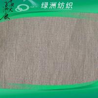 绿洲纺织公司亚麻棉交织布21SX14SX54X52