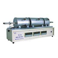 供应快速自动测氢仪|煤炭测氢仪|快速测氢仪 鹤壁华能TQ-3A碳氢元素分析仪