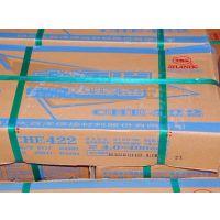 四川大西洋CHH507耐热钢焊条