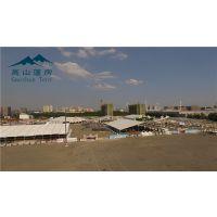 齐齐哈尔活动大篷、展览会篷房、啤酒节大棚、齐齐哈尔篷房