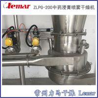 常州力马-内外SUS304不锈钢喷雾干燥设备、中药提取液喷干塔ZLPG-100