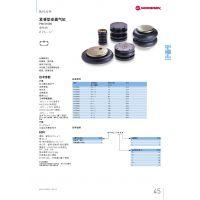 上海供应 诺冠皮囊气缸PM/31061 代理直销