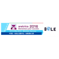招展通知:2016 年德国慕尼黑国际实验、分析仪器、生物技术展analytica
