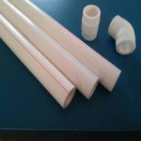 国标管材 ppr给水管聚丙烯ppr热水管 20给水管 自来水管