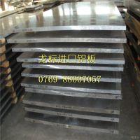 美国芬可乐优质2024-T6亮面进口铝板/2024超硬铝棒厂家