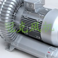 印刷机干燥用风机 3KW高压鼓风机 高压风泵 旋涡气泵 吹吸两用风机 低噪音高压风机
