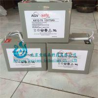 霍克HAWKER蓄电池AX12-33储能专用