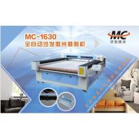 青岛布料激光裁剪机沙发布料激光切割机