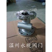 供应 双相钢法兰叶轮视镜 S32750偏心水流指示器 水流观测器 叶轮式 转子流水器