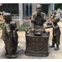 吹糖人雕塑_铜雕价格_雕塑生产厂家_曲阳雕塑_长期供应_民俗雕塑