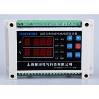 上海赛洲电气-厂家SZFD-302直销消防设备电源监控器