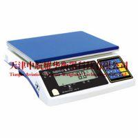正品英展计重桌秤 电子称 天津电子称价格