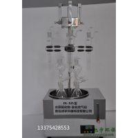 环保局指定型号青岛旭宇DL-SZL型水质硫化物-酸化吹气仪