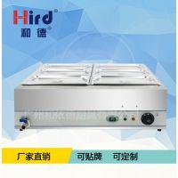 和德/hird商用保温汤池BM-66W售饭台深汤菜炉暖汤炉保温售饭台快餐车