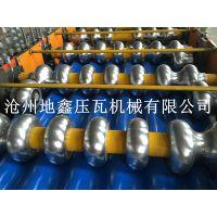 地鑫780横刮板压瓦机设备 大圆弧成型机械 生产定做