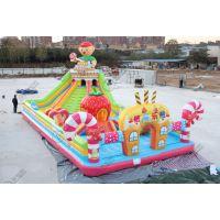 供应郑州莱恩斯新款儿童充气滑梯糖果乐园充气滑梯