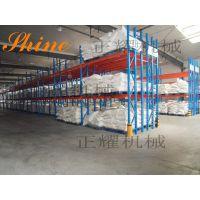 天津重型货架 免费送货 安装 定期维保 天津正耀重型货架厂
