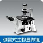 氧气减压器 YQY-12南京园太