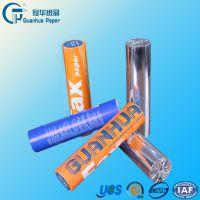 供应冠华纸品专业生产热敏传真纸 各种规格可定制